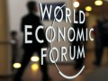 Украина растеряла позиции в рейтинге конкурентоспособности