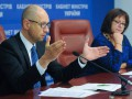 Яценюк озвучил предложения Кабмину по налоговой реформе