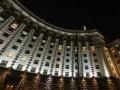 Киев отказался от контратаки на российский импорт, задумался о жалобе в ВТО - министр