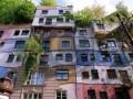 Раритетную квартиру в Вене сдают всего за 550 евро