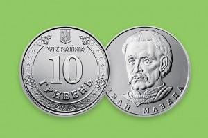В Украине появится новая монета в 10 гривен: Детали