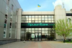 Глава ПриватБанка назвал реальным риск возврата банка экс-владельцам