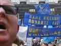 День в фото: Протест профсоюзов и пикет студентов