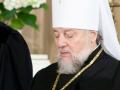 В Латвии на КГБ работал глава рижской епархии РПЦ - документ