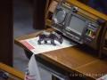 Необычный подарок: Ляшко подарил Мосийчуку носорога