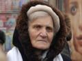 Впервые с 2004 года люди стали бояться участвовать в соцопросах - Центр Разумкова