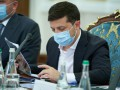Украина обеспечит инвесторов