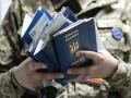 Каждый пятый украинец хочет работать за рубежом - опрос