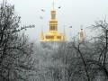 В Украину придет настоящая зима с 19 декабря