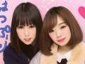 Весившая 17 килограммов японка опубликовала фотографии