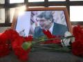 В Вашингтоне площадь перед посольством РФ назвали в честь Немцова