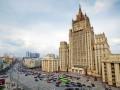 Россия может разорвать дипломатические отношения с Украиной - СМИ