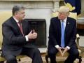 Посол рассказал о встрече Порошенко с Трампом