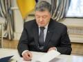 В Украине основали стипендию им. Левка Лукьяненко