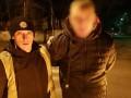 Сюрприз в яйце: Киевские полицейские задержали подозрительного мужчину