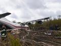Прошедший год побил рекорд по числу жертв авиакатастроф