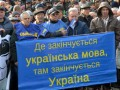 Венгрия пожаловалась в ООН на Украину