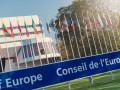 Возглавившая Совет ЕС Португалия проведет саммит Восточного партнерства