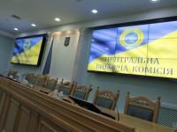 Просто добавим должностей. Эпопея с ЦИК в Украине