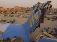 Иран подтвердил скорую передачу Украине черных ящиков сбитого Боинга