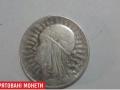 Злоумышленники пытались вывезти старинные монеты в Россию