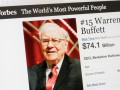 В США ставки за обед с Баффеттом установили рекорд
