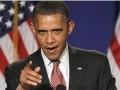 Обама повысит налоги для богатых американцев
