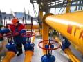Импортный газ для Украины дешевеет