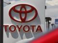 Toyota отчиталась о троекратном росте прибыли