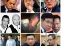 ТОП-10 миллиардеров, имеющих проблемы с законом