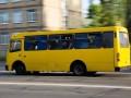 В Кропивницком водитель маршрутки заразился коронавирусом