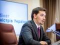Гончарук заявил об увольнении директоров лесхозов