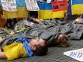 Стоп Путин: В Нью-Йорке почтили память жертв крушения Boeing-777 (фото)