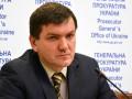 ГПУ мешает расследованию дел Майдана - Горбатюк