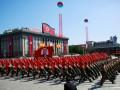 В Пхеньяне прошел военный парад