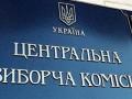 Майдан онлайн: хроника событий 24 февраля