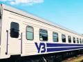 Поезда будут останавливаться в Луцке и Тернополе