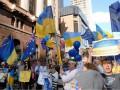 Иностранные митинги в поддержку Майдана. Подборка ФОТО