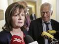В Польше депутату грозит пять лет за кнопкодавство