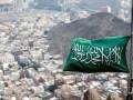 Саудовская Аравия пообещала не допустить войны с Ираном