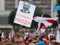 В Украине назвали число белорусов, попросивших об убежище