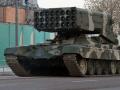 Британия: РФ должна объяснить, как у ЛНР появилась ТОС Буратино