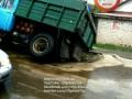 В Киеве ЗИЛ провалился в яму на дороге