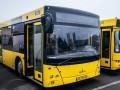 В Украине хотят ограничить движение общественного транспорта