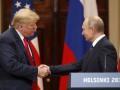 В РФ остались довольны встречей Путин-Трамп - CNN
