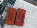 В Одессе на остановке общественного транспорта обнаружили взрывчатку