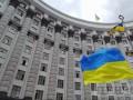 В Украине отменили книги жалоб и предложений
