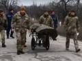 Украинская сторона передала сепаратистам тела погибших
