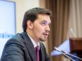 В Украине создадут онлайн-портал для туристов