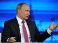 Путин назвал цифру потерь экономики России от санкций